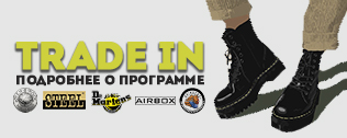 https://www.shoes.ru/193-levi-s-kids/23695-vfut0030t-navy-f-green-1034-levis-kedi