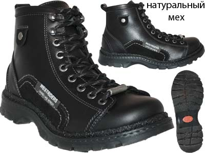 ботинки shoes.ru 6398.000