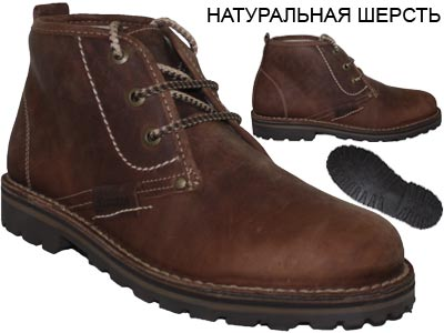 ботинки shoes.ru 5640.000
