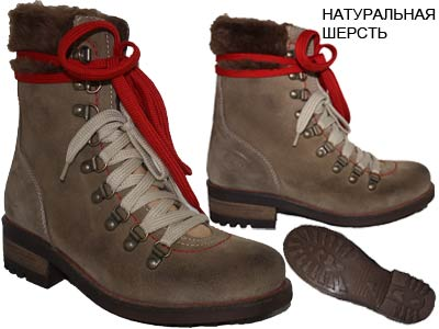 ботинки shoes.ru 5400.000