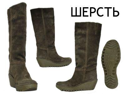 сапоги shoes.ru 7198.000